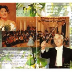 Валентина Степова у супроводі Національного оркестру народних інструментів Украї