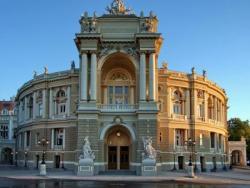 НАОНІ і класичні голоси у м. Одеса