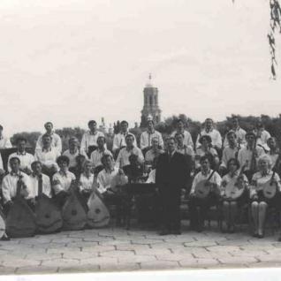 Оркестр 1970го року